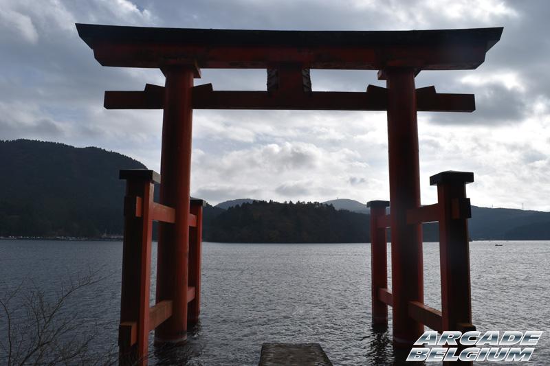 Voyage Japon 2015 Japon15_227