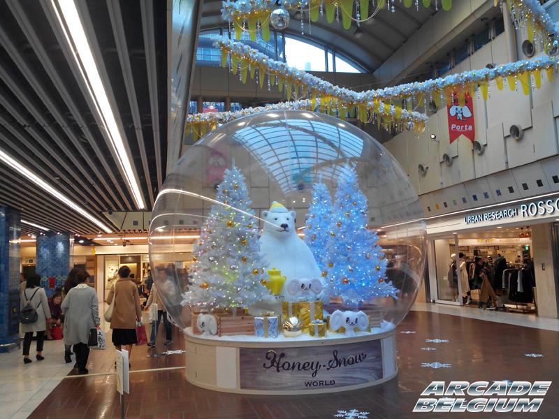 Voyage Japon 2015 Japon15_248