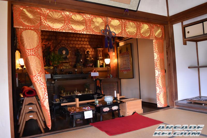 Voyage Japon 2015 Japon15_273