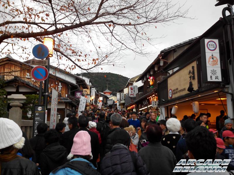 Voyage Japon 2015 Japon15_388
