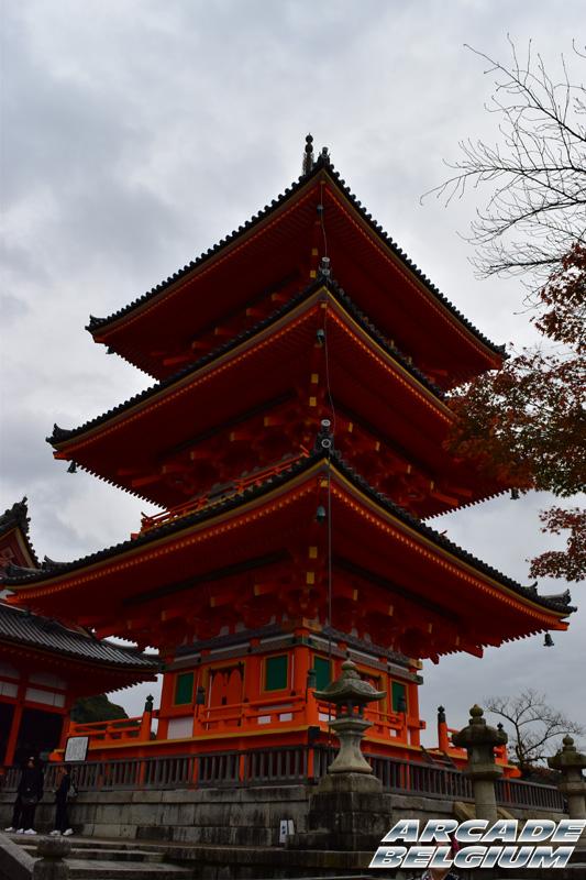 Voyage Japon 2015 Japon15_390