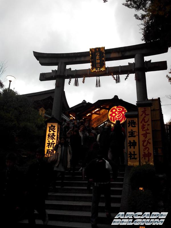 Voyage Japon 2015 Japon15_393