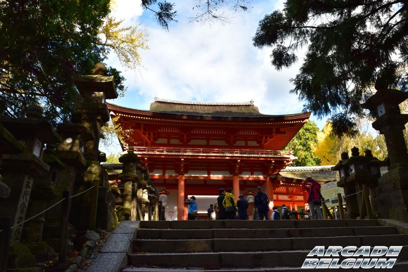 Voyage Japon 2015 Japon15_409