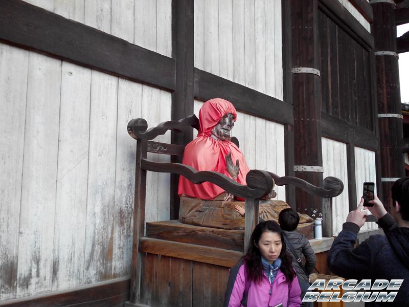 Voyage Japon 2015 Japon15_440