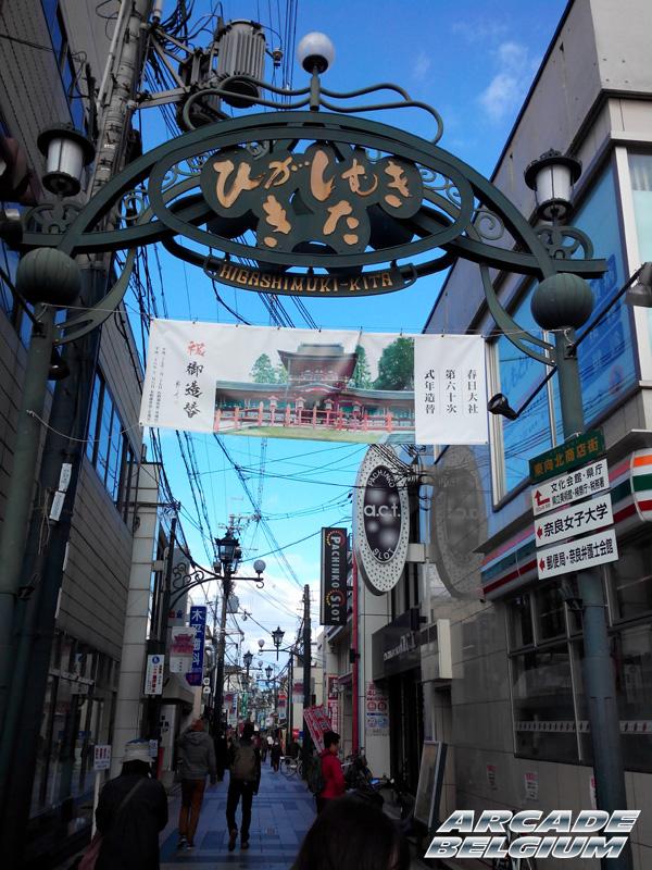 Voyage Japon 2015 Japon15_442
