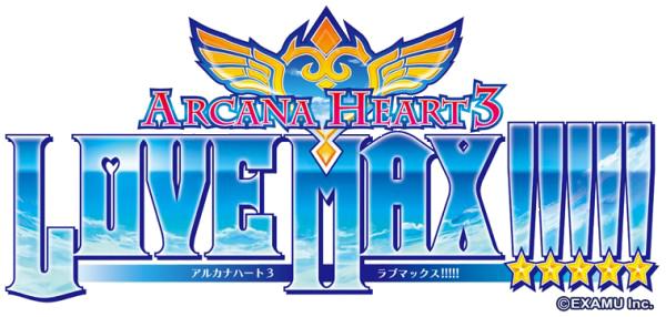 Arcana Heart 3 LOVE MAX!!!!! Ah3lm_logo