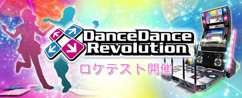 DanceDance Revolution Ddr
