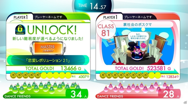 Dance Evolution Arcade Dea005