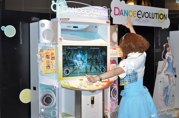 Dance Evolution Arcade Dea006