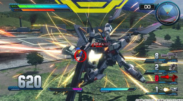 Mobile Suit Gundam Extreme VS. Full Boost Gundamfull02