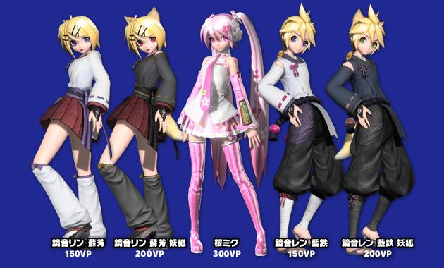 Hatsune Miku Project DIVA Arcade Hmpda120405