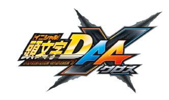 Initial D Arcade Stage 7 AA X Idas7_logo
