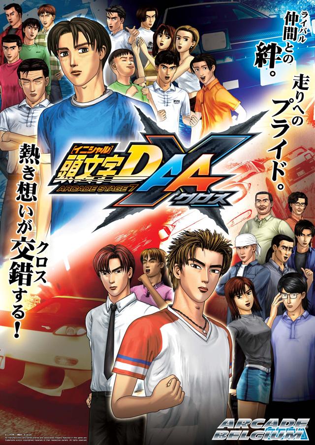 Initial D Arcade Stage 7 AA X Idas7aax_1211