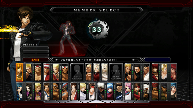 The King of Fighters XIII Climax Kof13cl02