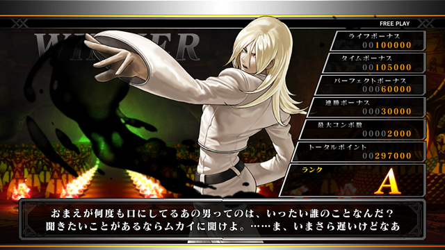 The King of Fighters XIII Climax Kof13cl07