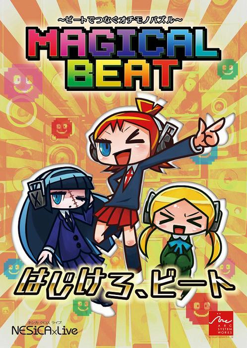 Magical Beat Mb02
