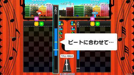 Magical Beat Mb03