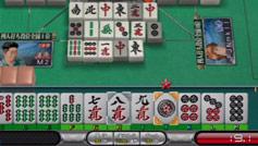 Sega Network Taisen Mahjong MJ5 Mj5verb_02