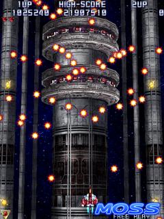 Raiden IV for NESiCAxLive R4_07