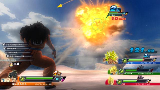 Dragon Ball Zenkai Battle Royale Super Saiyan Awakening Saiyan_04