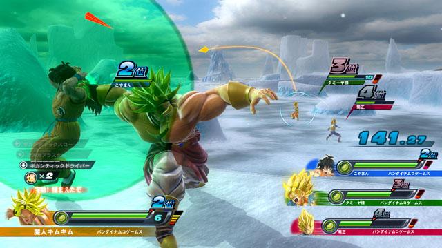Dragon Ball Zenkai Battle Royale Super Saiyan Awakening Saiyan_06