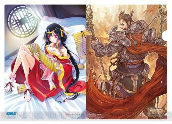 Sangokushi Taisen 3 - War Begins Stfestival_12