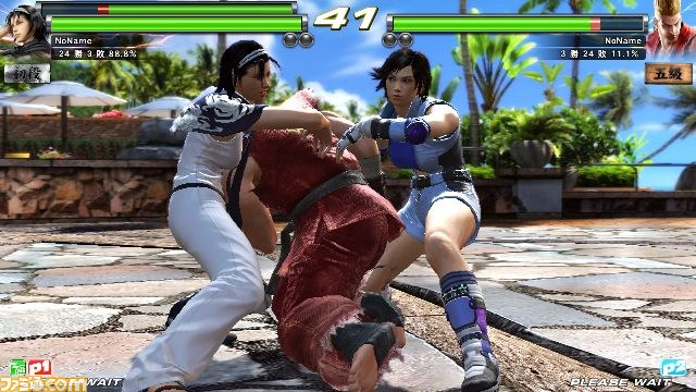 Tekken Tag Tournament 2 Unlimited Ttt2u_08