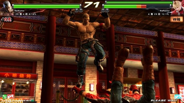Tekken Tag Tournament 2 Unlimited Ttt2u_10