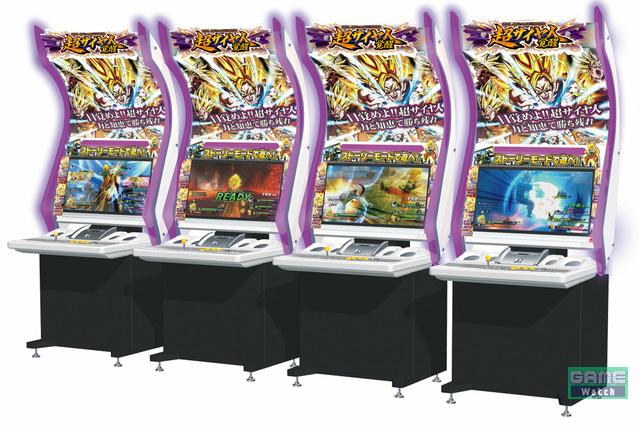 Dragon Ball Zenkai Battle Royale Super Saiyan Awakening Zen02