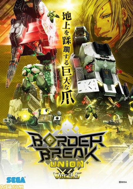 Border Break Union Ver. 3.0 Bbu35_flyer