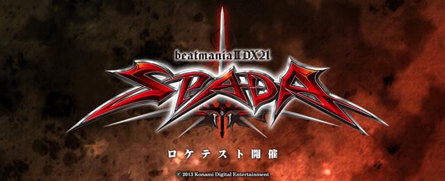 beatmania IIDX 21 SPADA Beatmania21