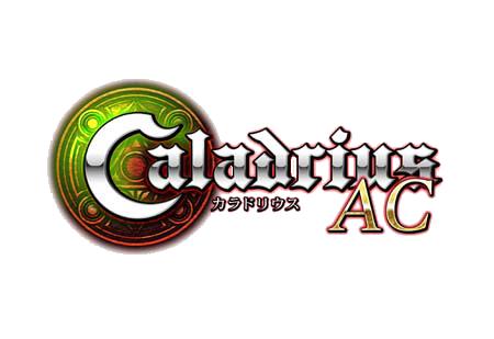 Caladrius AC Caladriusac_logo