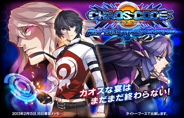 Chaos Code - New Sign of Catastrophe Ccnesi_01