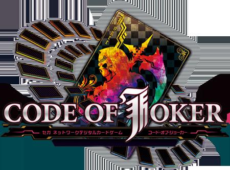 Code of Joker Coj_logo