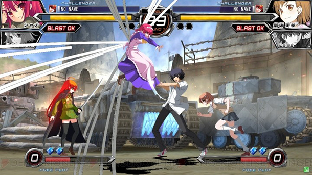 Dengeki Bunko FIGHTING CLIMAX Dbfc_05