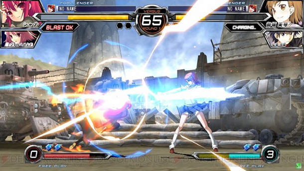Dengeki Bunko FIGHTING CLIMAX Dbfc_06