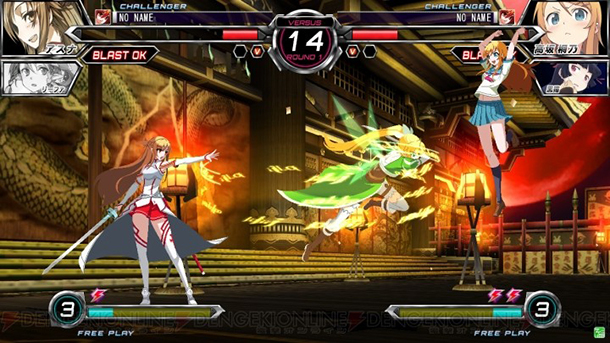 Dengeki Bunko FIGHTING CLIMAX Dbfc_08