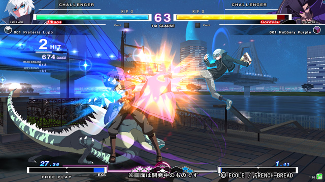 Under Night In-Birth Exe:Late Exelate06