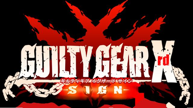 Guilty Gear Xrd -SIGN- Ggxrd_logo