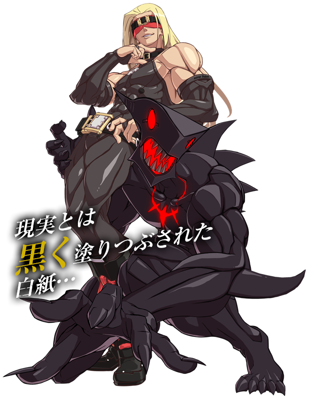 Guilty Gear Xrd -SIGN- Ggxrd_zato