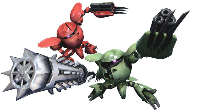 Mobile Suit Gundam Extreme VS. Full Boost Gun0613_01