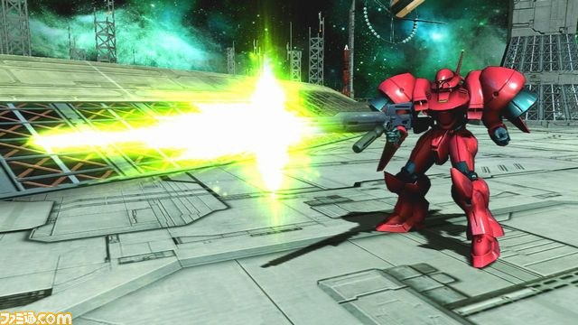 Mobile Suit Gundam Extreme VS. Full Boost Gun0813_08