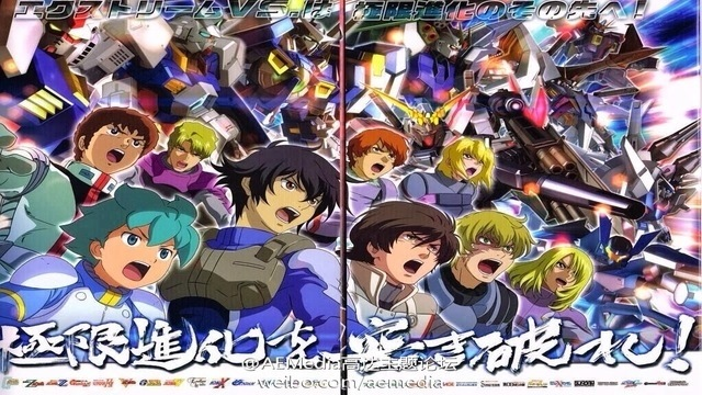 Mobile Suit Gundam Extreme VS. Maxi Boost Gunmax_02