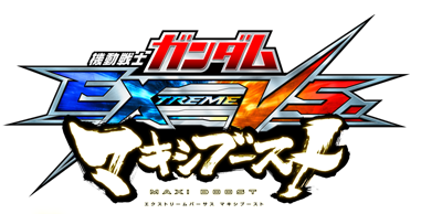 Mobile Suit Gundam Extreme VS. Maxi Boost Gunmax_logo