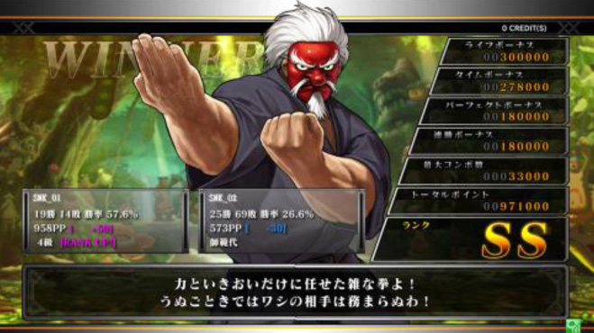 The King of Fighters XIII Climax for NESiCAxLive Kof13nes_09