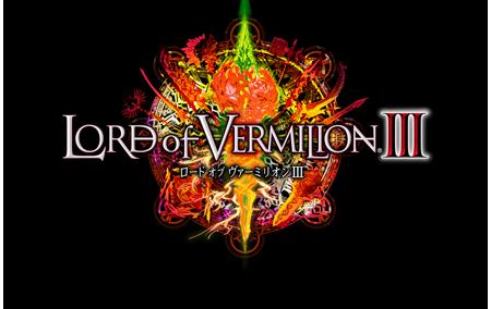 Lord of Vermilion III Loviii_logo