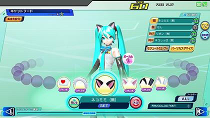 Hatsune Miku Project DIVA Arcade Future Tone Mikuft_10