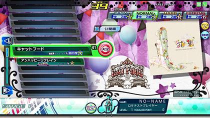 Hatsune Miku Project DIVA Arcade Future Tone Mikuft_12