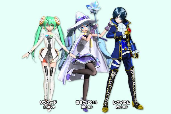 Hatsune Miku Project DIVA Arcade Future Tone Mikuft_16