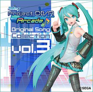 Hatsune Miku Project DIVA Arcade Future Tone Mikuft_17